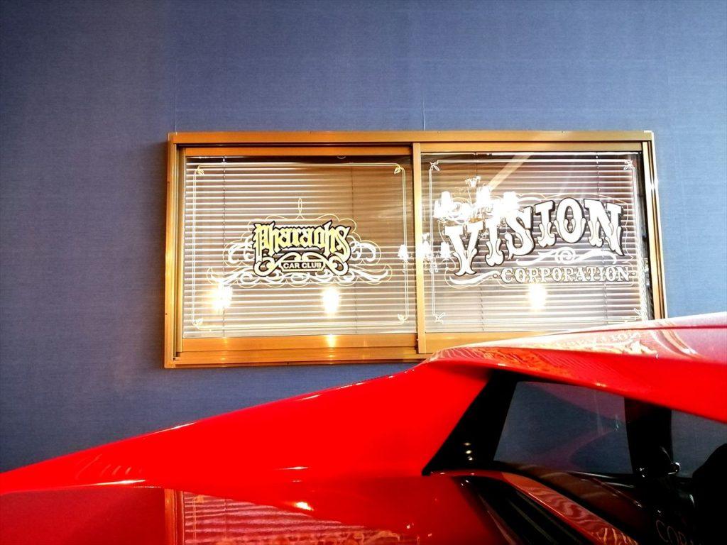 Window Sign …COOL!