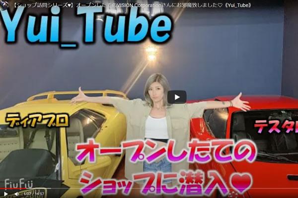 Yui_tube
